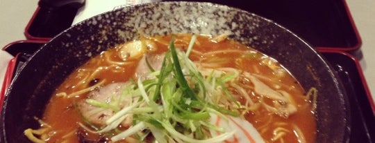 Kenzo Ramen is one of This little Tee-Oh. Toronto #4sqCities.