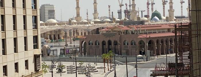 مشروع المناخة is one of منوعات.