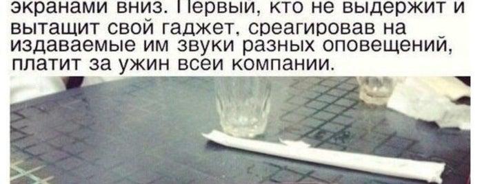 Вкусный кальян is one of Надо посетить.