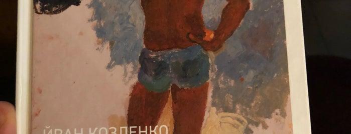 Моя книжная полка is one of Список Х.