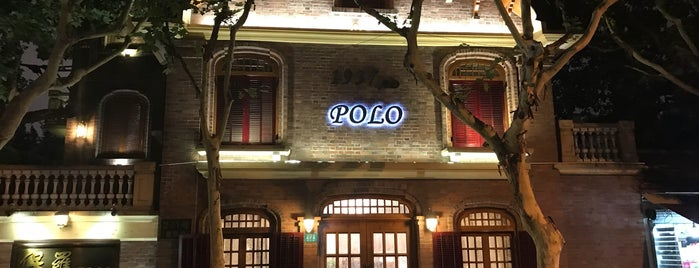 Polo Restaurant is one of Food/Drink.