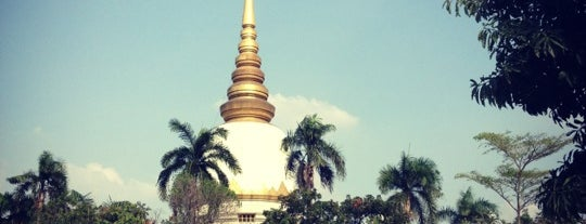 Wat Phra Si Mahathat is one of รับเปิดตู้เซฟ 094 854 3555.