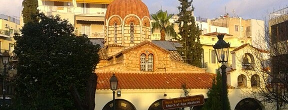 Agia Aikaterini is one of Byzantine Monuments in Athens.