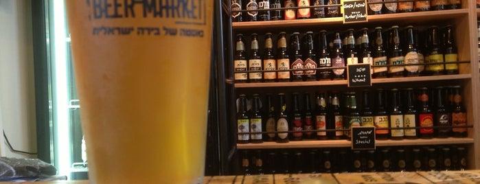 Beer Bazaar is one of Best Beer Places in Tel Aviv.