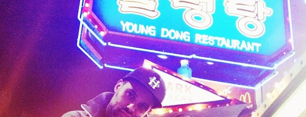 Young Dong is one of Los Angeles.