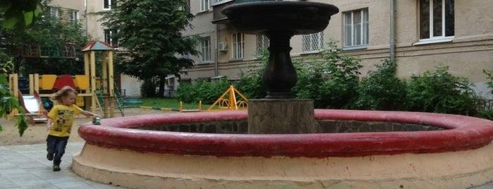 Двор с фонтаном is one of Moskova 1.
