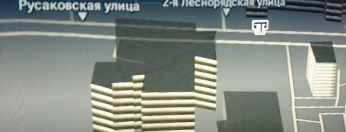 Бородино-Плаза is one of «Московские новости» каждый день.