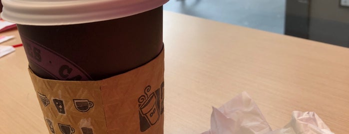 Dunkin' Donuts is one of NZ to go.
