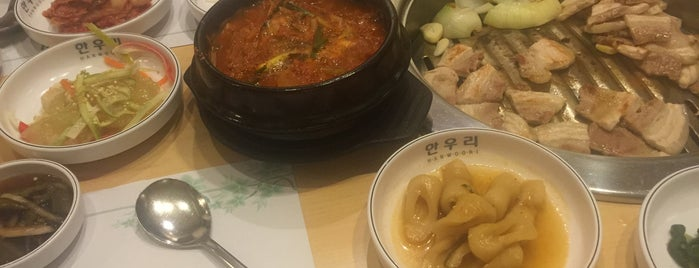 Hanwoori Korean BBQ Restaurant is one of Recommended Restaurants.