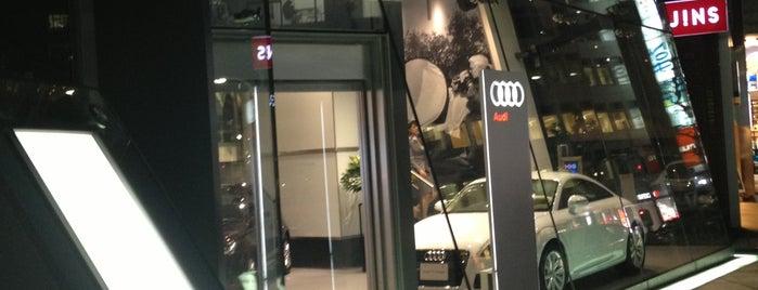 Audi Forum Tokyo is one of Spielplatz.
