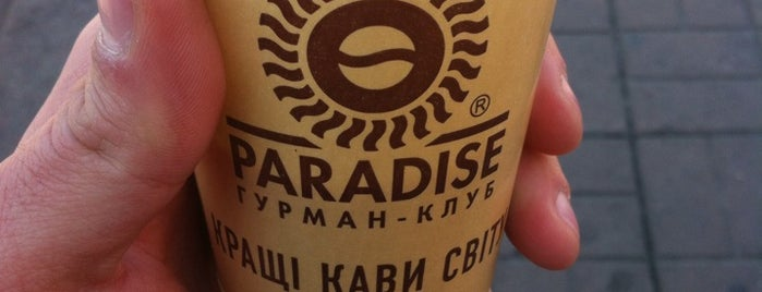 Paradise Coffee Gurman Club is one of M 1.