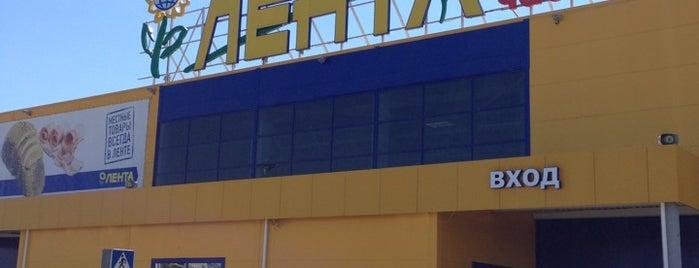 Лента is one of Магазины.