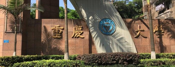重庆大学 Chongqing University is one of Chongqing University.