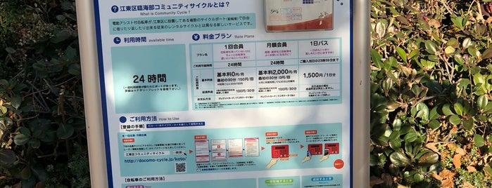 テプコ豊洲ビル is one of IDC JP.