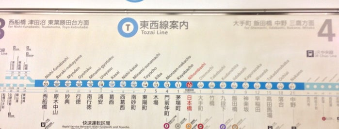 Tozai Line Nihombashi Station (T10) is one of Station.