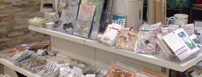 ハンズ ビー 札幌ステラプレイス店 is one of staffのいるvenues.