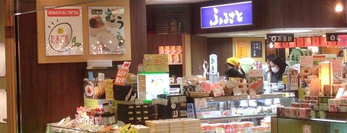 森の芽ぶき たまご舎 仙台駅銘品館店 is one of メンバー.