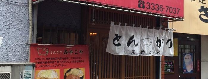 みやこや is one of 東京.