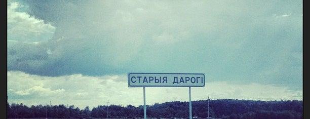 Старые Дороги is one of Города Беларуси.