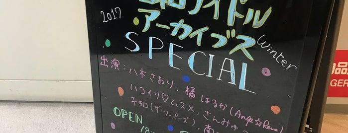 東京カルチャーカルチャー is one of ライブハウス.