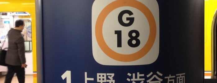 Tawaramachi Station (G18) is one of 東京メトロ 銀座線 全駅.