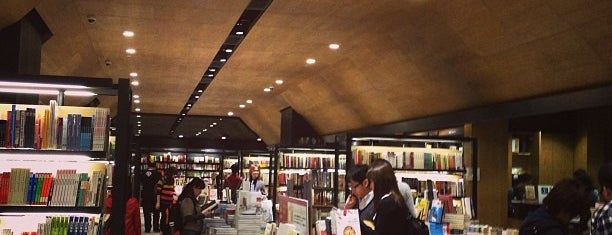 Eslite Bookstore is one of Hong Kong.
