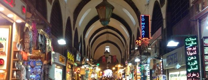 Mısır Çarşısı is one of Tarih/Kültür (Marmara).