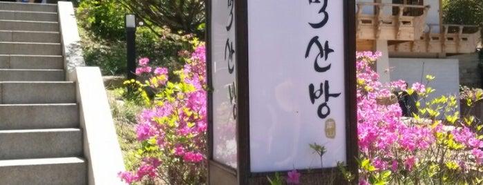 Mongmyeok Sanbang is one of SEOUL.