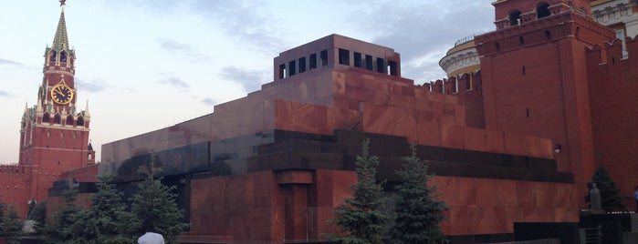 Lenin's Mausoleum is one of Art.