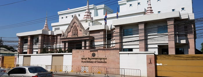 The Royal Embassy of Cambodia (สถานทูตกัมพูชา) is one of ราชการ.