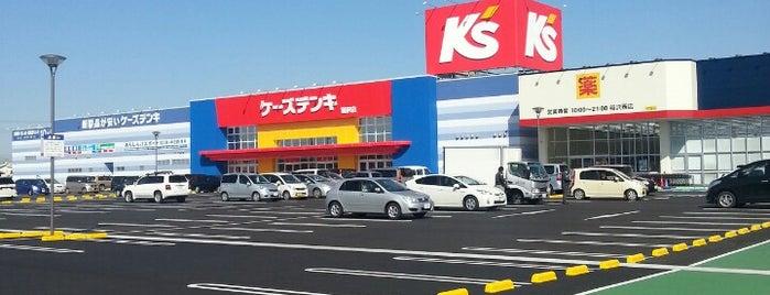 ケーズデンキ 稲沢店 is one of よく行くところ.