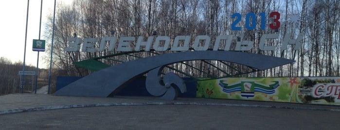 Зеленодольск is one of cities.