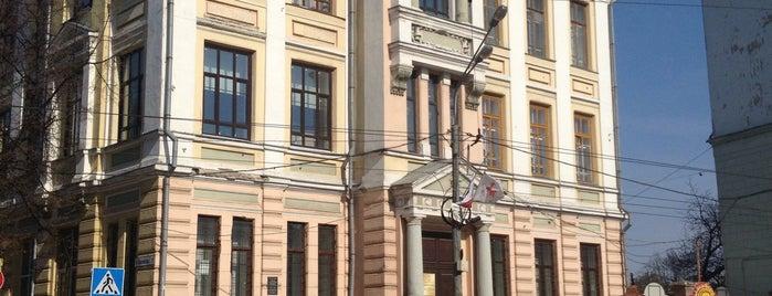 Площадь Горького is one of Что посмотреть в Нижнем Новгороде.