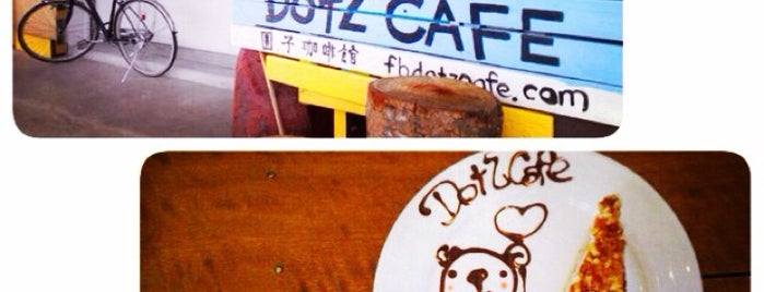 Dotz Cafe 2.0 | 圓。子咖啡館 is one of Coffee.
