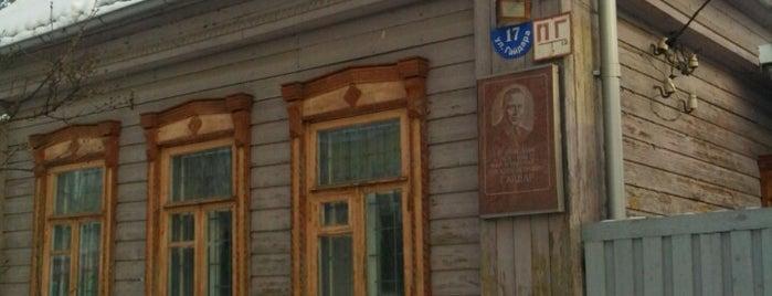 Дом им. Гайдара А. П. is one of культУРА.