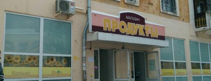 Телекоммаркет is one of ___.
