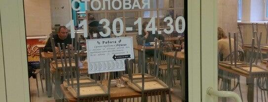 Столовая Атомпромкомплекс is one of ___.