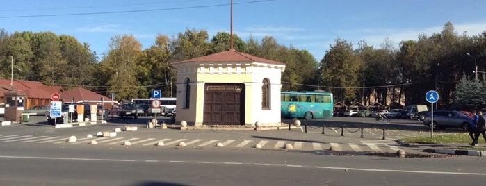 Сенная площадь is one of Великий Новгород.