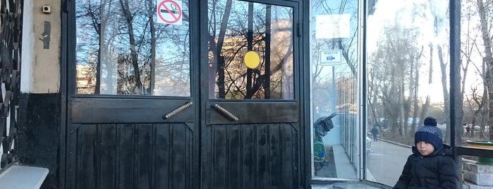 Детская поликлиника № 104 (филиал № 3) is one of Поликлиники ЗАО, ВАО, ЦАО.