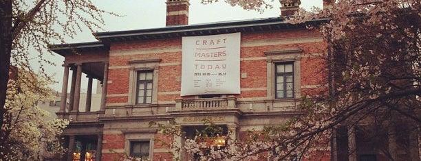 서울시립미술관 남서울미술관 is one of Top picks for Museums.