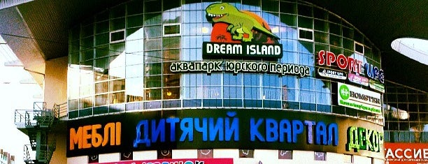 Dream Town (2 линия) is one of EURO 2012 KIEV WiFi Spots.