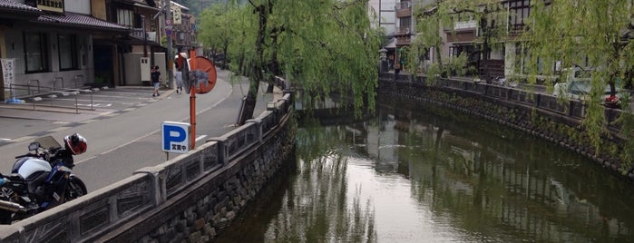 Kinosaki Onsen is one of 日帰り温泉.