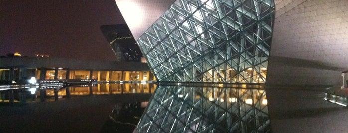 广州大剧院 Guangzhou Opera House is one of Architecture Highlights.