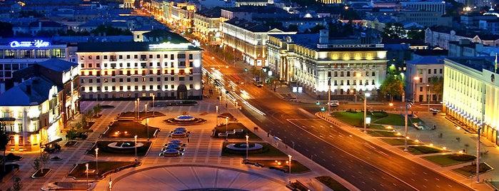 Площадь Независимости / Independence Square is one of Minsk.