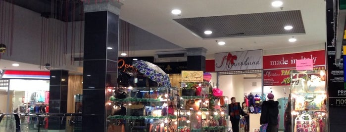 ТЦ «Москва» is one of TOP-100: Торговые центры Санкт-Петербурга.
