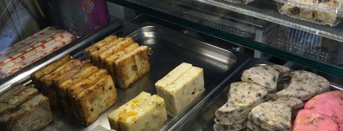 茶点小吃 (Cha Dian) is one of 119 stops for Local Snacks in Singapore.