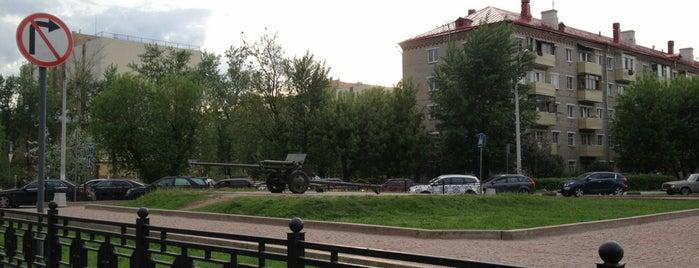 Пушка is one of Подольск.