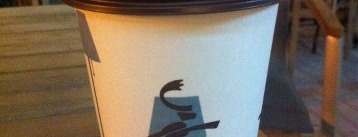 Caribou Coffee is one of Bahrain Best Restaurants & Cafes.