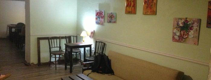 Арт-кафе «5 комнат» is one of Антикафе / Coworking.