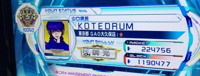 ゲームプラザGAO 大久保店 is one of beatmania IIDX 設置店舗.